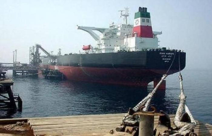 إيران | صحيفة لاتريبون: حرمان إيران من تصدير النفط سبب التوتر