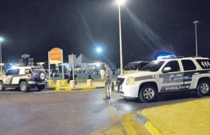 الخليح | شرطة مكة المكرمة تعتقل عصابة سلب وابتزاز