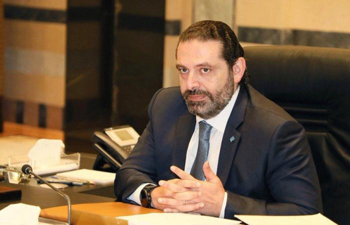 أقوى أوراق الحريري في مكّة: الدولة لا تغطي أي خرق!