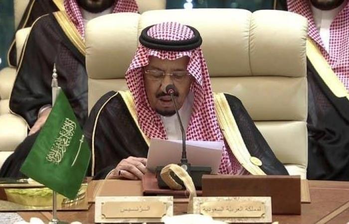 الخليح   الملك سلمان: إيران ترعى الأنشطة الإرهابية بالمنطقة وتهدد الملاحة