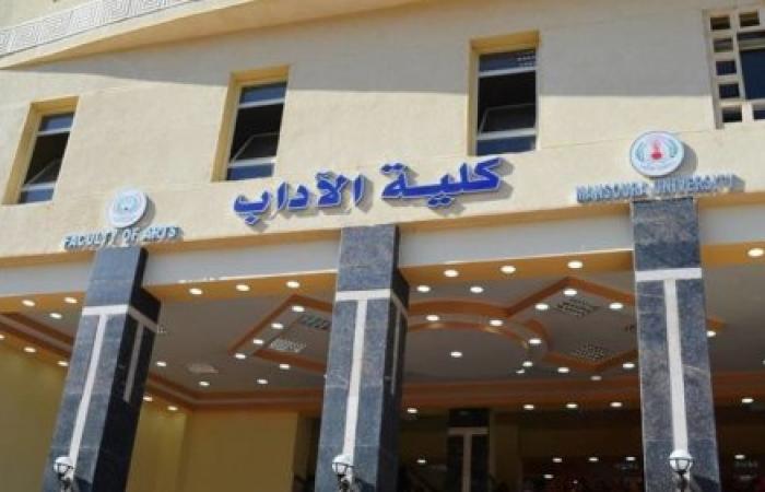 مصر | وزارة التعليم العالي توقف أستاذا جامعيا أهان طالبة أمام زملائها