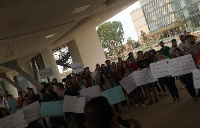 """طلاب """"اللبنانية"""" اعتصموا في راسمسقا: للعودة عن الإضراب"""