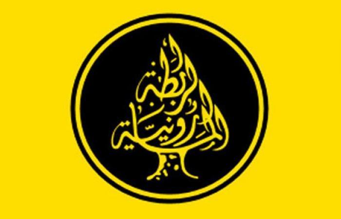 الرابطة المارونية: تراجعنا عن الشكوى في حق بشارة الأسمر