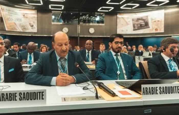الخليح | السعودية تشارك في دورة الاتحاد الدولي للاتصالات 2019