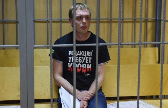 الداخلية الروسية تسقط التهم عن الصحافي ايفان غولونوف