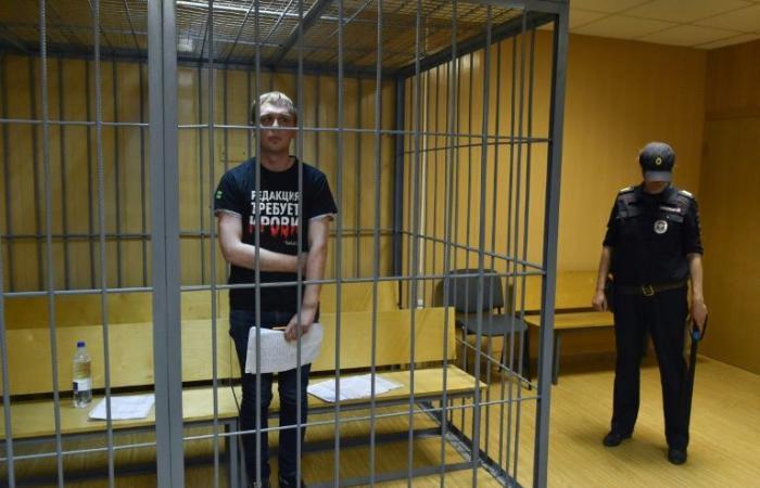 الصحافي الروسي المتهم بتهريب المخدرات يستأنف قرار وضعه في الاقامة الجبرية