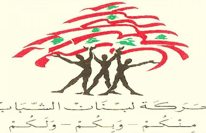 """وقفة تضامنية مع الجيش لحركة """"لبنان الشباب"""" في بحمدون"""