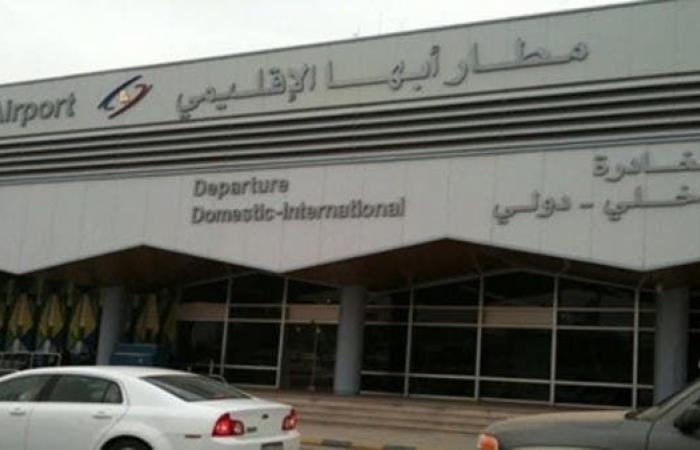 الخليح | السعودية.. حالات مصابي مطار أبها تتراوح بين متوسطة وخفيفة