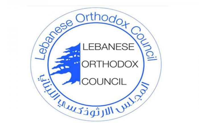 إلغاء المكاتب التمثيلية للمجلس الارثوذكسي خارج لبنان