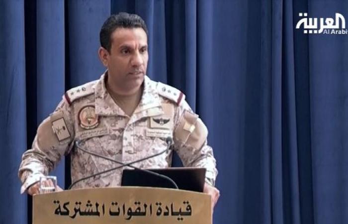 الخليح | التحالف: استهداف حوثي لمطار أبها الدولي وإصابة 26 مدنيا