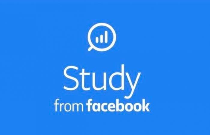 مقابل بياناتك.. تطبيق فيسبوك الجديد سيدفع لك مالاً