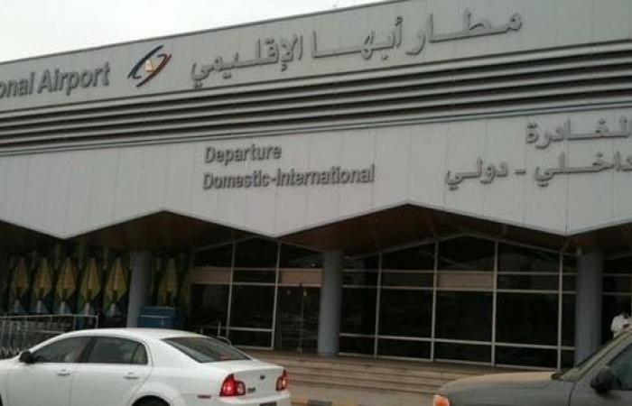 الخليح | السفارة الأميركية بالسعودية تدين استهداف مطار أبها