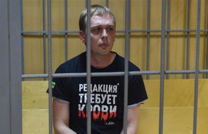 توقيف 20 شخصًا خلال مسيرة مؤيدة للصحافي غولونوف في موسكو