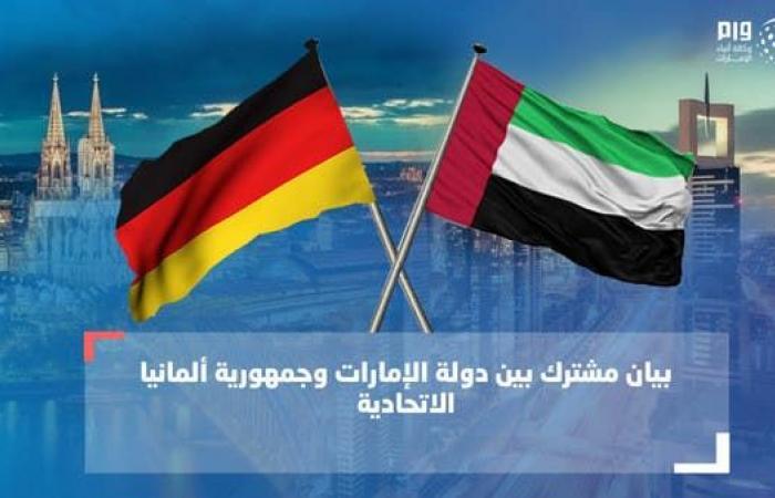الخليح   الإمارات وألمانيا: الحل باليمن يستند للمبادرة الخليجية والقرارات الأممية