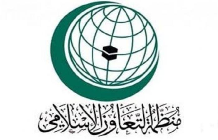 الخليح | منظمة التعاون الإسلامي تدين الهجوم الحوثي على مطار أبها