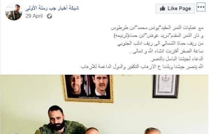 سوريا   التقاه قاسم سليماني.. هذا هو قاتل عبد الباسط الساروت!