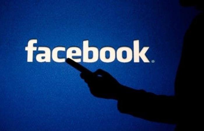 غرامة أميركية بـ5 ملايين دولار على فيسبوك