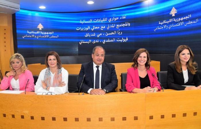 """الوزيرات تجتمعن في لقاء عن المرأة: """"إنها قادرة على العطاء والإنجاز"""""""