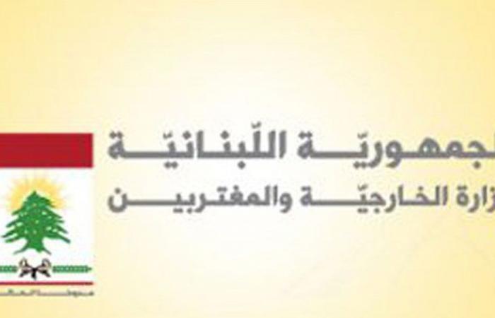 """جولة في مرفأ بيروت من تنظيم """"الخارجية"""""""