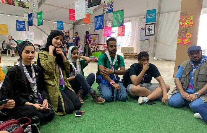 الخليح | بالصور.. سعوديون في أكبر تجمع شبابي حول العالم