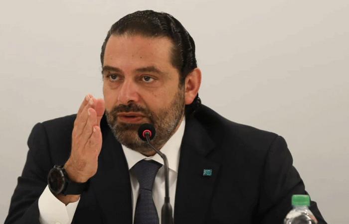 الحريري مصرّ على دعوة الحكومة في أسرع وقت