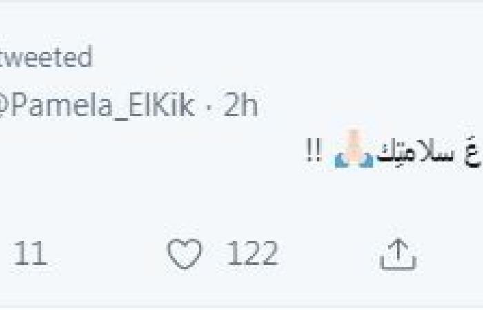 باميلا الكيك تنهي خصومتها مع ماغي بوغصن بتغريدة.. ماذا كتبت؟