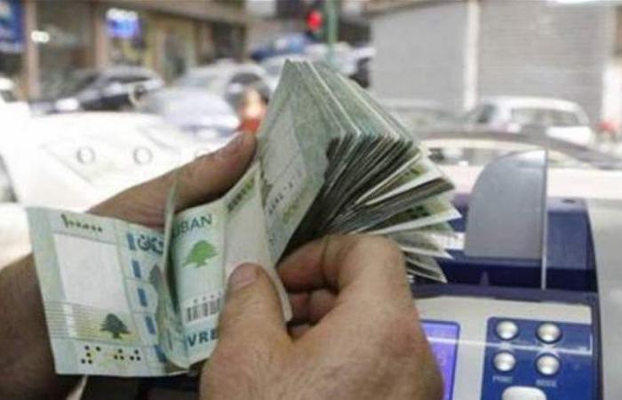المصارف ضعيفة أمام الدولارات.. والحفاظ على سعر صرف الليرة هدف!