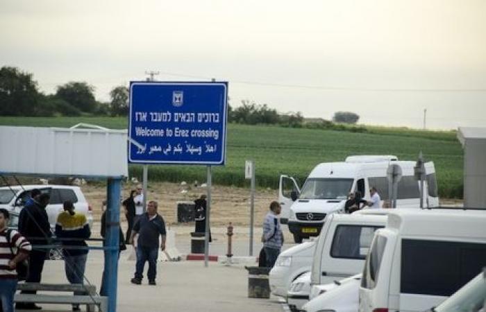 فلسطين   الخارجية تدين سياسة القتل والتهجير الاسرائيلية ضد قطاع غزة