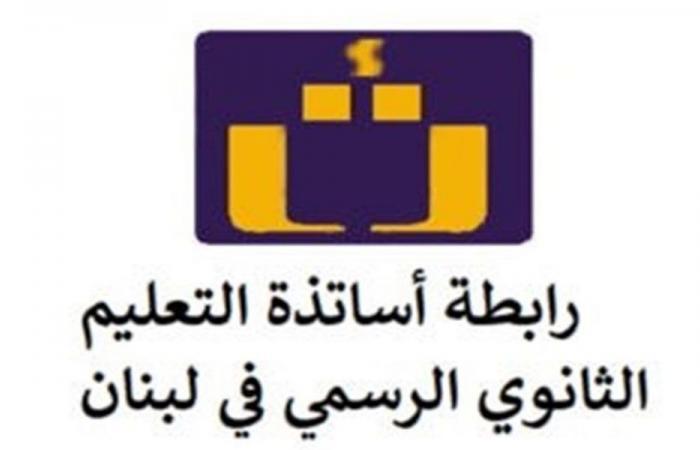 المتقاعدون في الثانوي والاساسي مصرون على تطبيق المادة 18