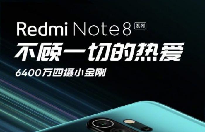 Redmi تستعد للإعلان عن هاتف Note 8 بمستشعر 64 ميجا بيكسل في 29 من أغسطس