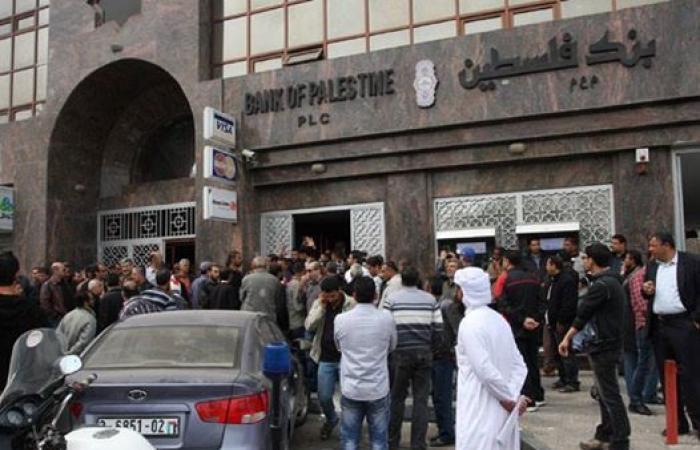 فلسطين   الحملة الوطنية تطالب وزارة المالية الرواتب قبل افتتاح العام الدراسي !!
