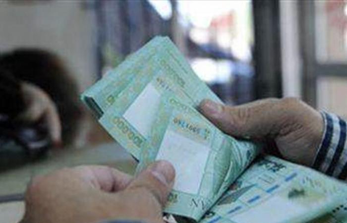 سعر صرف الليرة ارتفع إلى 1550 مقابل الدولار: بلبلة في الأسواق.. الكارثة آتية؟
