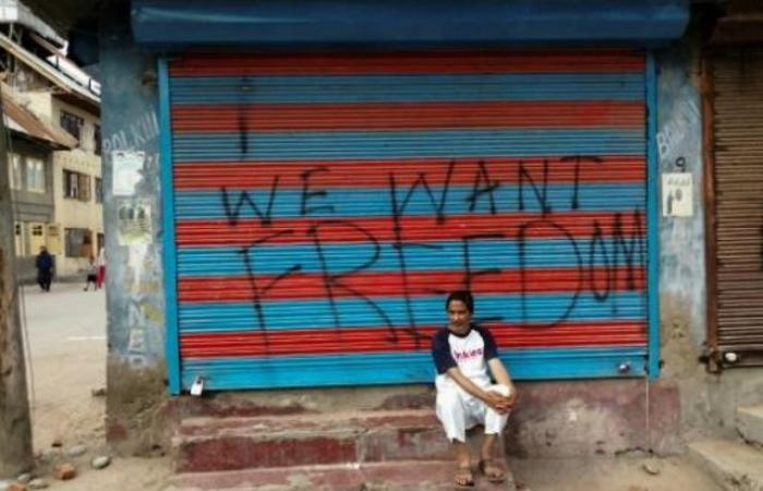 """الهند تواجه تحديًا صعبًا في حي """"غزة الكشميري"""" المحاصر"""