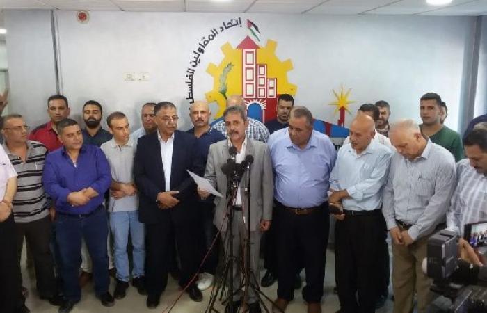 فلسطين | المقاولين بغزة: لن نكتفي بالمقاطعة