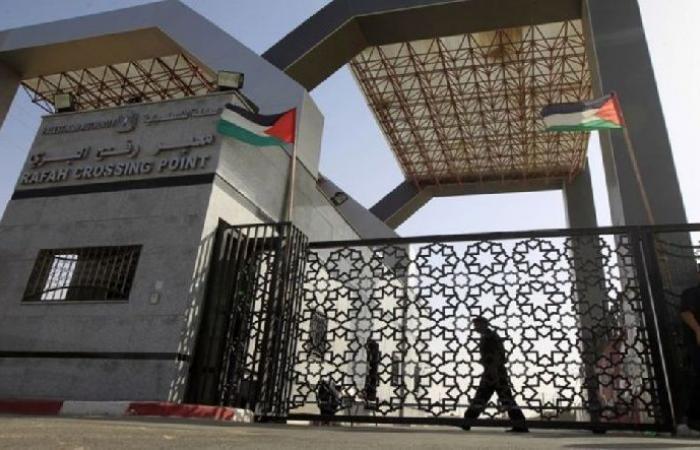 فلسطين   إعلان خاص بتسجيل الطلاب للسفر عبر معبر رفح