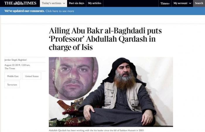 العراق | ذا تايمز: البغدادي وضع داعش تحت إمرة ضابط سابق بجيش صدام