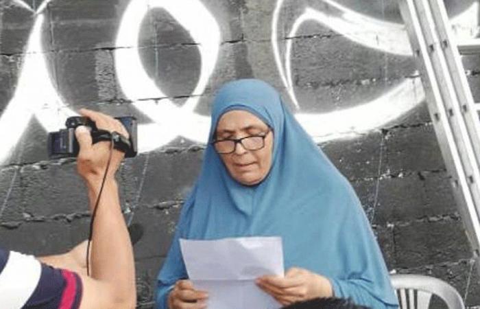 اعتصام رمزي للجنة أهالي المخطوفين