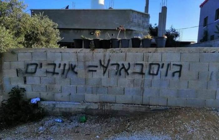فلسطين   المستوطنون يعطبون مركبات ويخطون شعارات في سلفيت