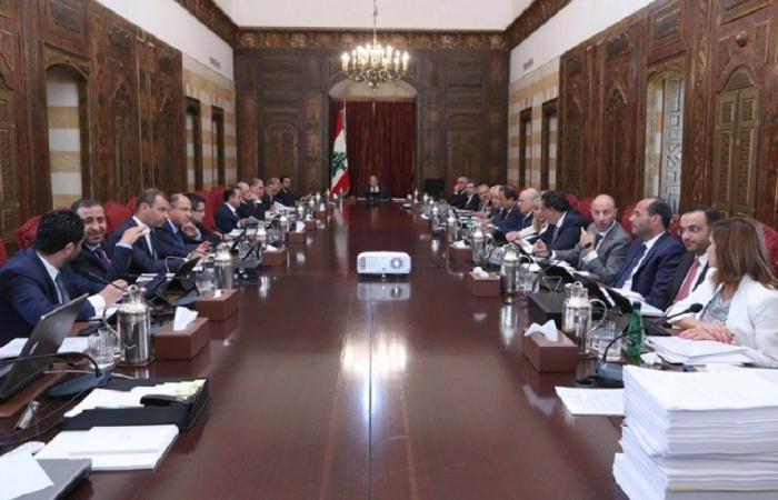 بري والحريري خذلا القوات بخصوص المجلس الدستوري؟