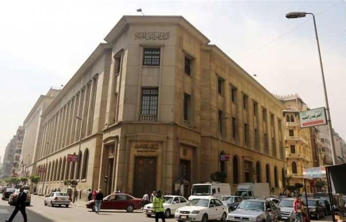 لماذا خفضت مصر أسعار الفائدة؟