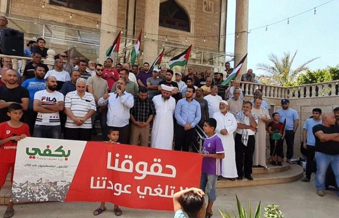 وقفة احتجاجية لأهالي داوود العلي رفضا لقرار وزير العمل