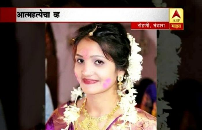 بالفيديو… هندية تتجرع السمّ علناً لأن شابا سلبها عذريتها