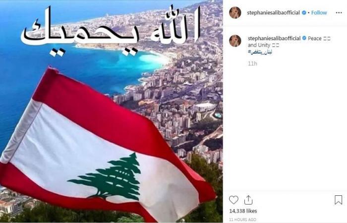 ستيفاني صليبا تعلق على مظاهرات لبنان بعد شائعة علاقتها برجل أعمال لبناني