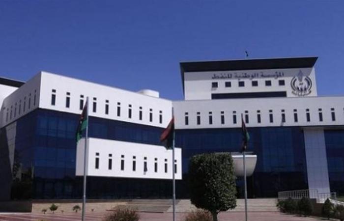 إرتفاع إيرادات مؤسسة النفط الليبية في تشرين الأول