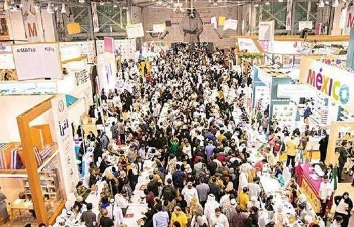 معرض الشارقة الدولي للكتاب يجتذب 2.52 مليون زائر