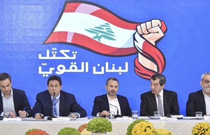 """""""لبنان القوي"""" يجتمع الاثنين"""