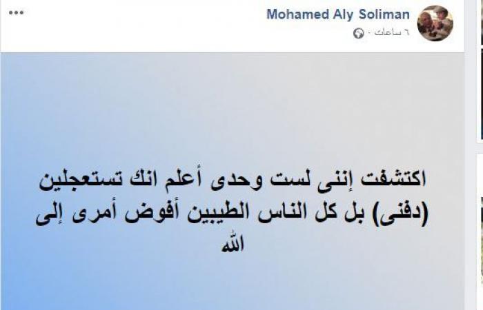 والد أنغام يتخذ الإجراءات بعد تعليقه على خلافه مع ابنته!
