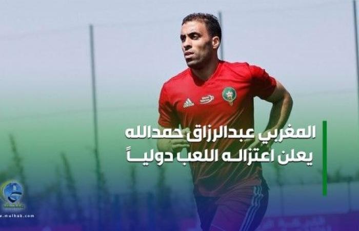 المغربي حمدالله يعلن اعتزاله اللعب دوليا