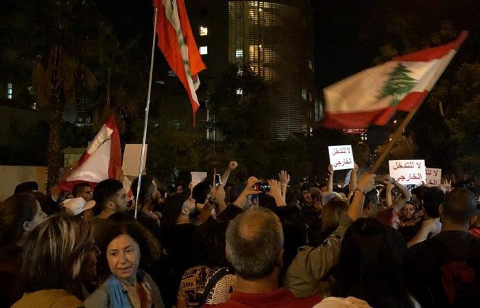 اعتصام أمام السفارة الفرنسية: لا للتدخل الخارجي