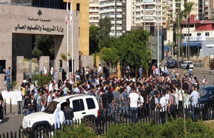 تظاهرة طالبية أمام وزارة التربية (فيديو)